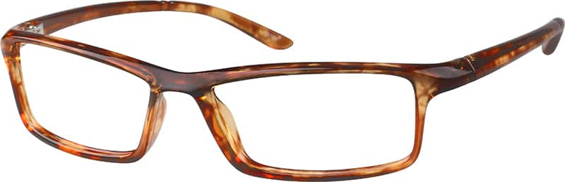 Wrap-Around Sunglasses