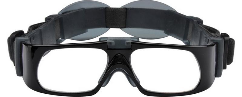 9fd2be053c7f8 Black Prescription Sports Glasses  740921